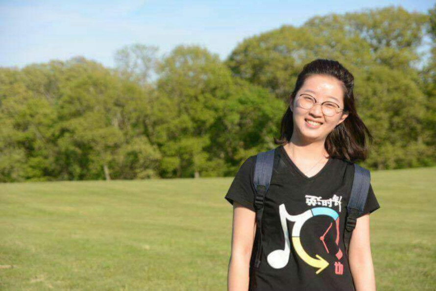Missing Student Yingying Zhang