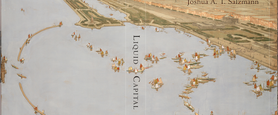 "A detail from the cover of Salzmann's book ""Liquid Capital: Making the Chicago Waterfront"""