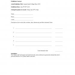 Gallery Loan Form